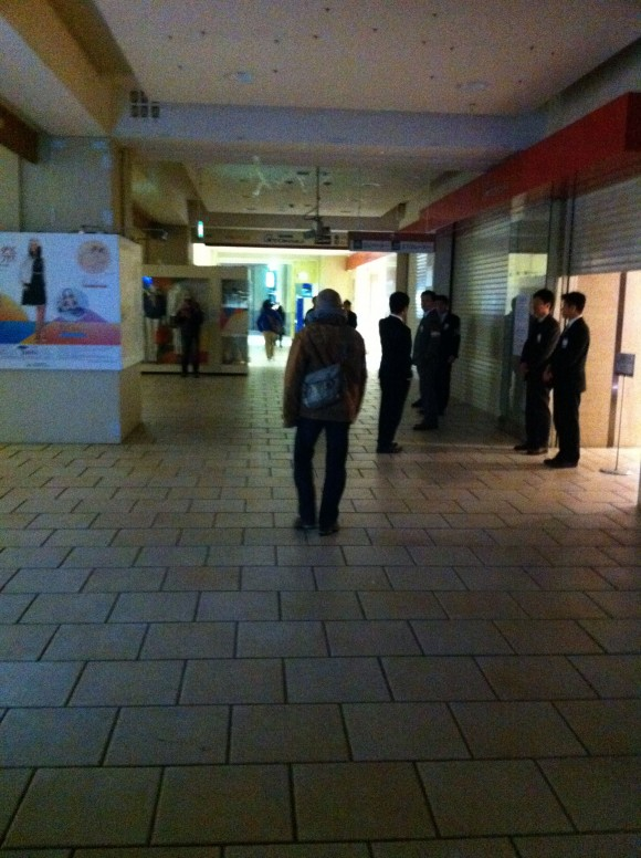 渋谷駅構内 東急百貨店