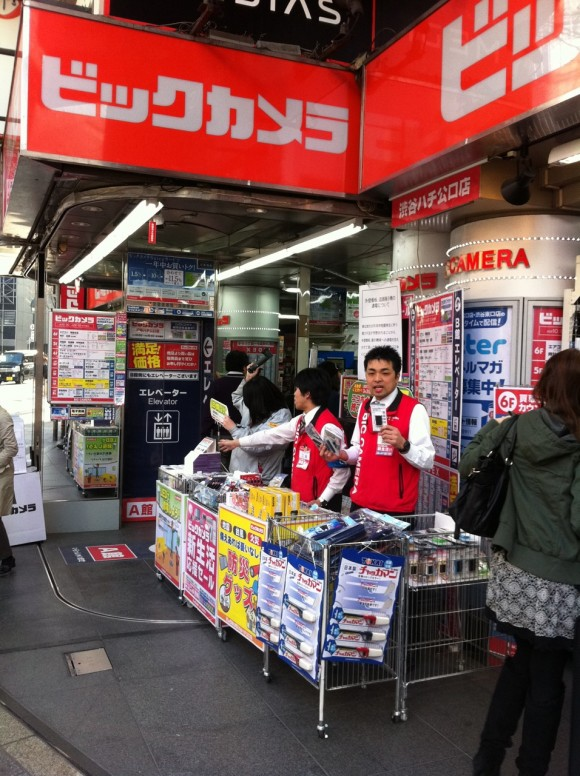 ビックカメラ駅前 渋谷ハチ公口店