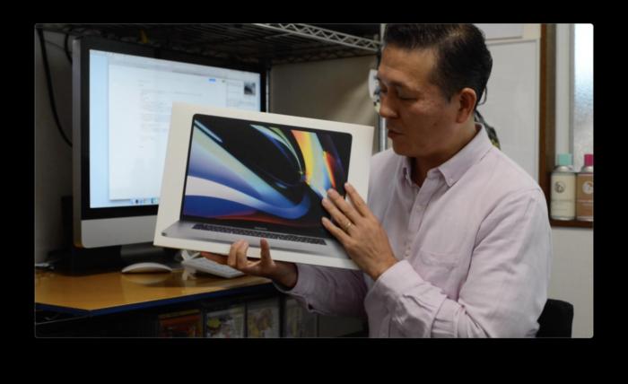 MacBook Pro 16インチモデル 外箱の外観写真