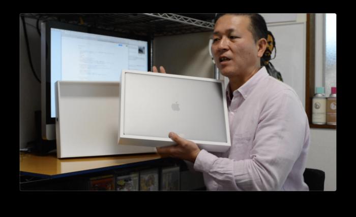 MacBook Pro は梱包も美しい