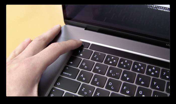 MacBook Pro 16インチモデル escキーが物理キーとなって復活