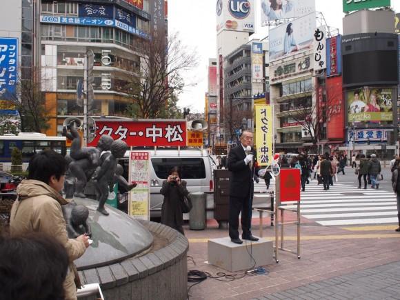 渋谷駅前スクランブル交差点 ドクター中松