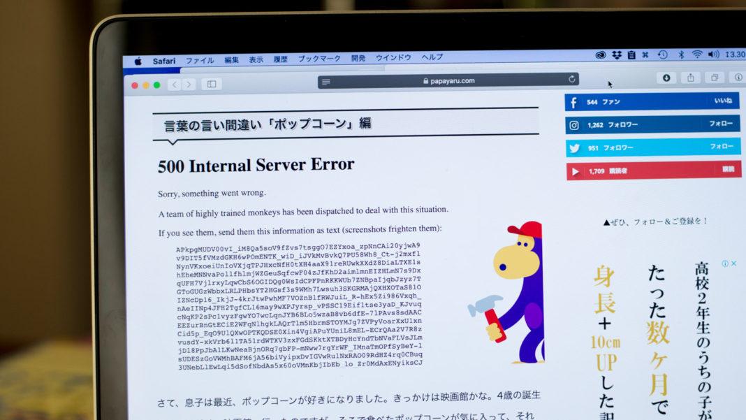 記事に埋め込んだYouTube動画が「500 Internal Server Error」で表示されない